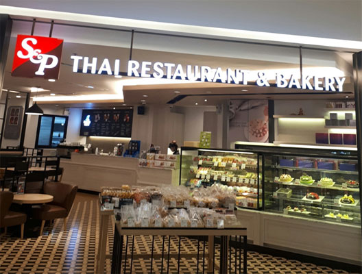 S&P Thai Restaurant & Bakery