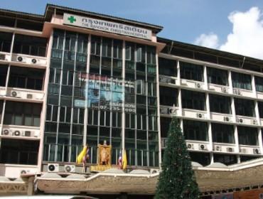 THE BANGKOK CHRISTIAN HOSPITAL