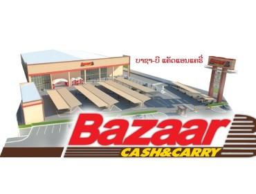 BAZAAR-B VIENTIANE, LAOS
