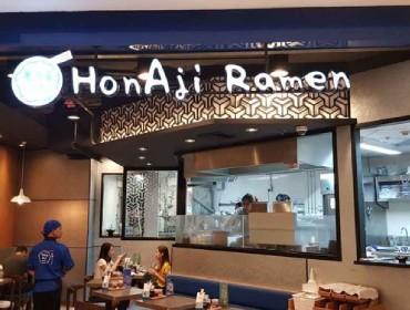 HonAji Ramen