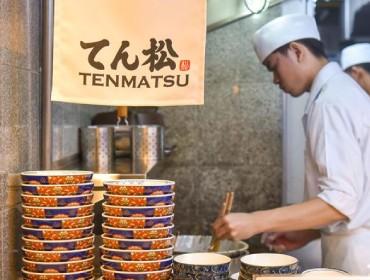 TENMATSU - PARAGON
