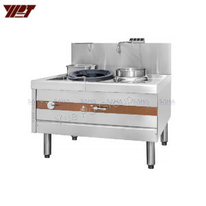 YPT - Flame-Mate 2.0 - 1 Ring Burner - Banquet Style - ECR-1-MF(E)5