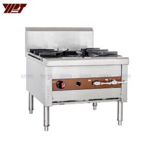 YPT - Flame-Mate 2.0 - 2 Ring Burner - Single Head - SPS-1-14F(S)