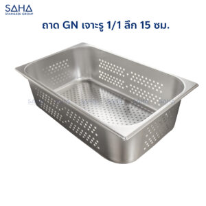 Saha - Stainless Steel Perforated GN Pan Size 1/1 x 15 CM