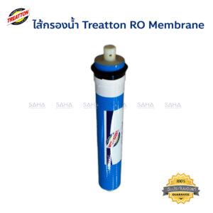 Treatton RO Membrane (เมมเบรน) ไส้กรองน้ำ ขนาด 75 GPD Reverse Osmosis รหัส 0113128