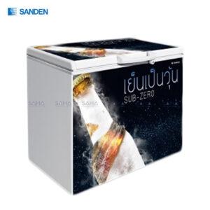 Sanden - Sub Zero - Chest - SSA-0275